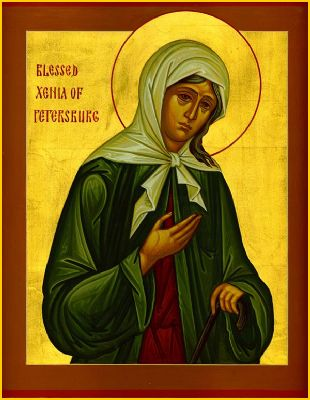 St_Xenia_of_Petersburg.jpg